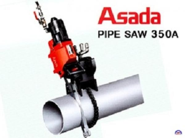 Máy cưa cắt ống asada 350A